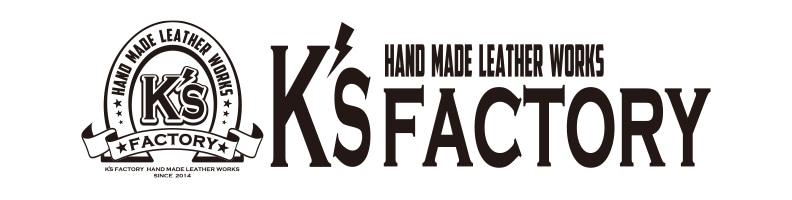 革工房ブランド K's factory