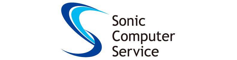 ソニックコンピュータサービス