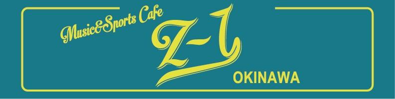Music & Sports Cafe Z-1